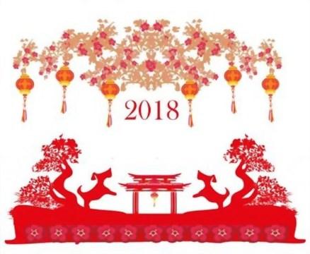 2018農曆新年假期2018.2.15~2018.2.20,共6天