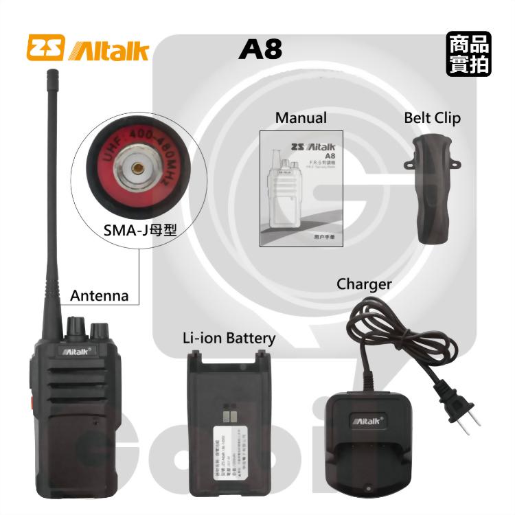 AiTalk A8 UHF Walkie Talkie