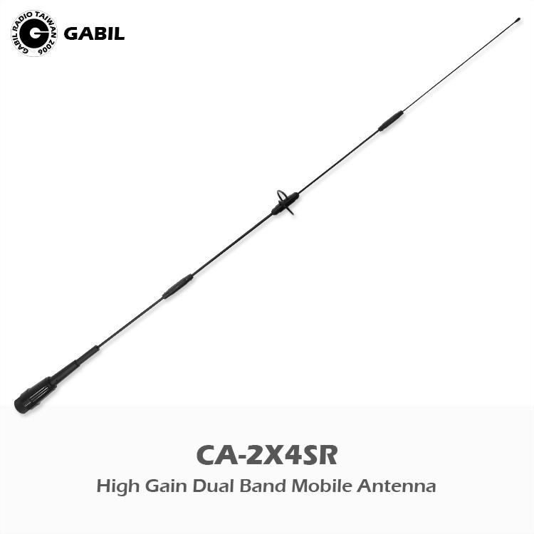 CA-2X4SR Mobile Antenna for Portable Radio Ricetrasmittente