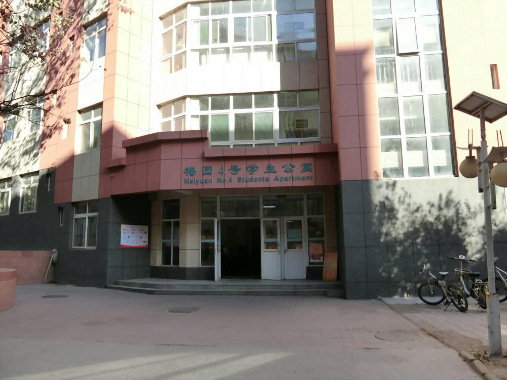 山東建築大學校舍外觀改建工程