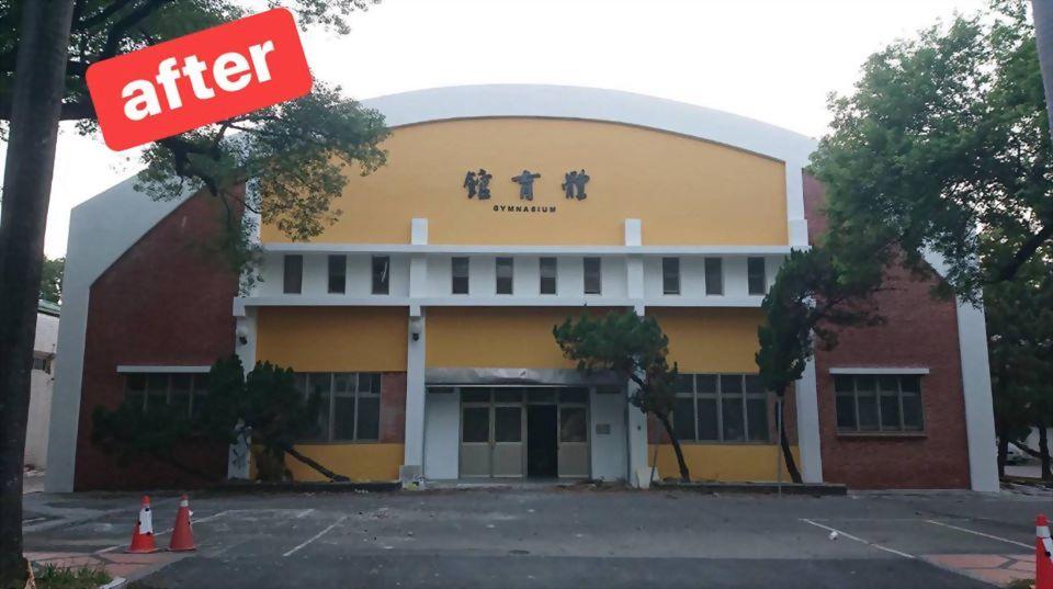 Zengwen Agricultural Machinery Gymnasium
