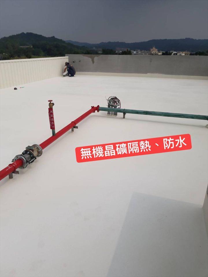 無機晶礦隔熱防水材