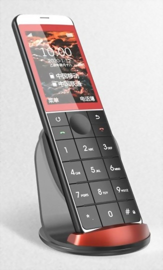 MaxComm 4G cordless phone MW466
