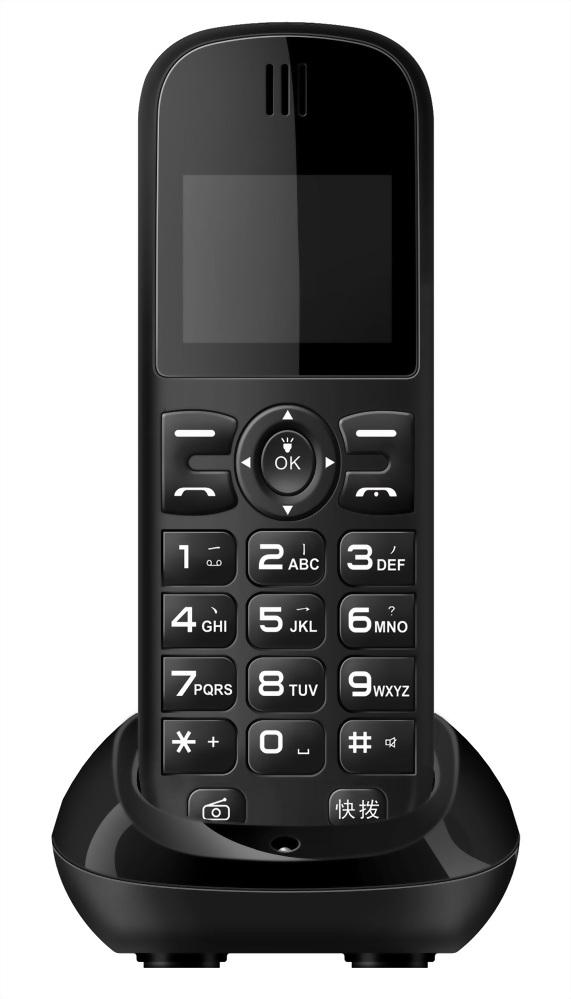 MaxComm 3G GSM Cordless Phone MW-488