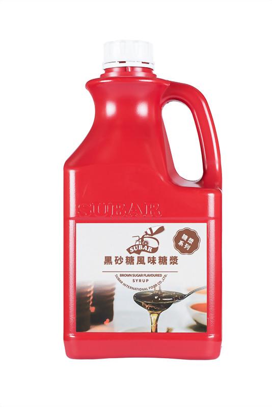 Brown Sugar Flavoured Syrup