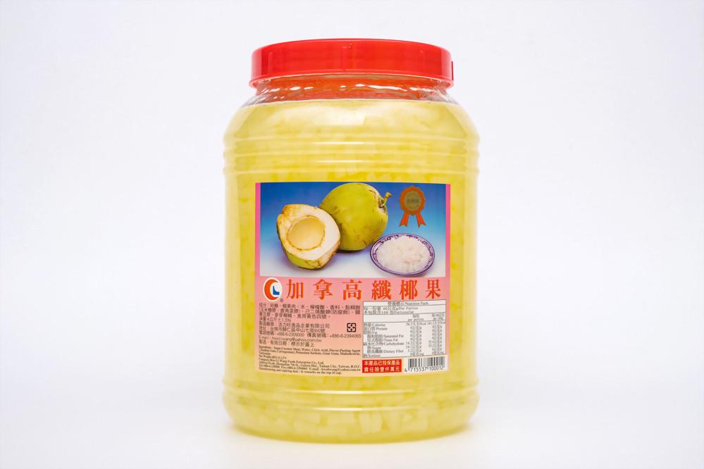 Pineapple Syrup Nata De Coco(Hwo Li Wang)