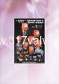 Brief Catalogues 2009 Solenoid Valve