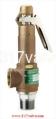 (SV-BS9L) صمام أمان برونزي ذا آلية تصريف- هيكل برونزي/قرص من SS