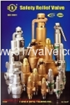 Full Bore Safety Relief Valve