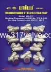 SS316 Steam Trap