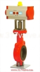 (NUD-BF26S) PNEUMATIC ACTUATED BUTTERFLY VALVE (STD DOUBLE ACTING)