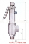 (SV-S9DL/SVP-S9DL)  LOW LIFT ST.ST.304 SAFETY RELIEF VALVE (1x2)
