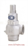 (S3S-A) CAST IRON LOW LIFT SAFETY RELIEF VALVE