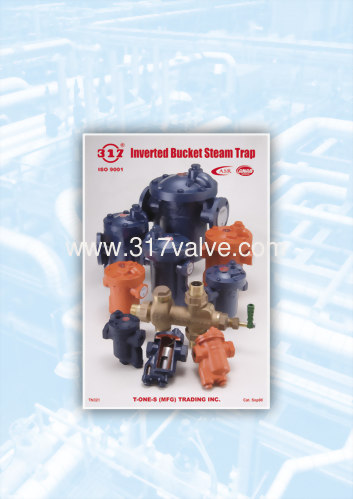 Краткий каталог 2019 Bucket Steam Trap