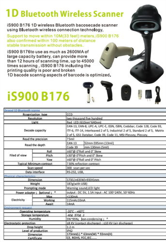 Barcode Scanner-1D Handheld Barcode Scanner-iS900 B176