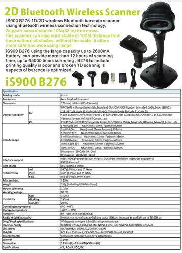 Barcode Scanner-2D Handheld Barcode Scanner-iS900 B276
