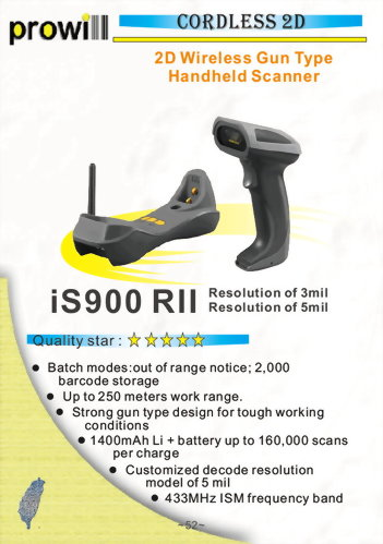 Barcode Scanner-2D Handheld Barcode Scanner-iS900 RII Plus