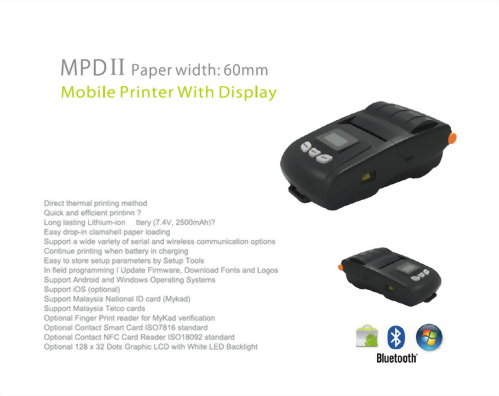 Barcode Scanner-Mobile Receipt Printer-MP220