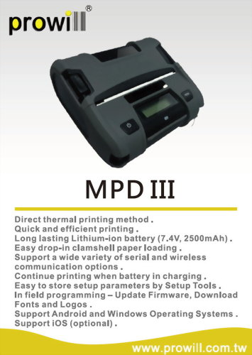 Mobile Receipt Printer Catalog - Prowill Technology Co , Ltd