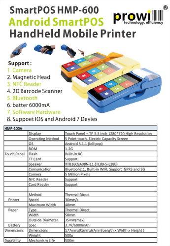 Smart POS hmp-600