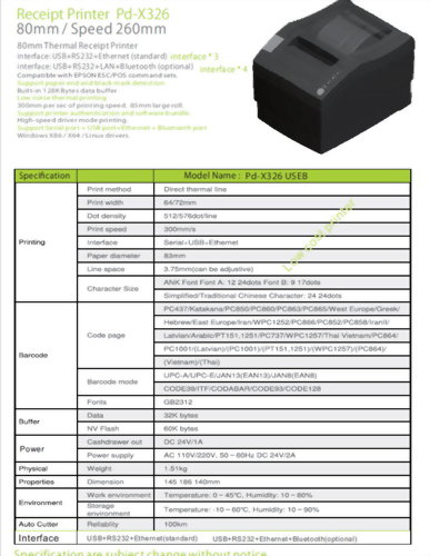 Thermal Receipt Printer-Pd-X3262 Catalog