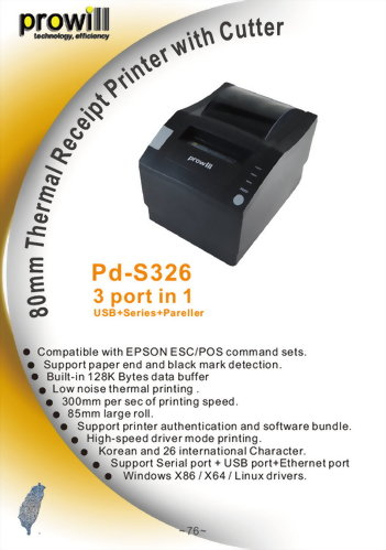 Thermal Receipt Printer-Receipt 3 inch-Pd-S8252
