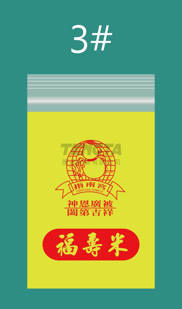 平安米-5