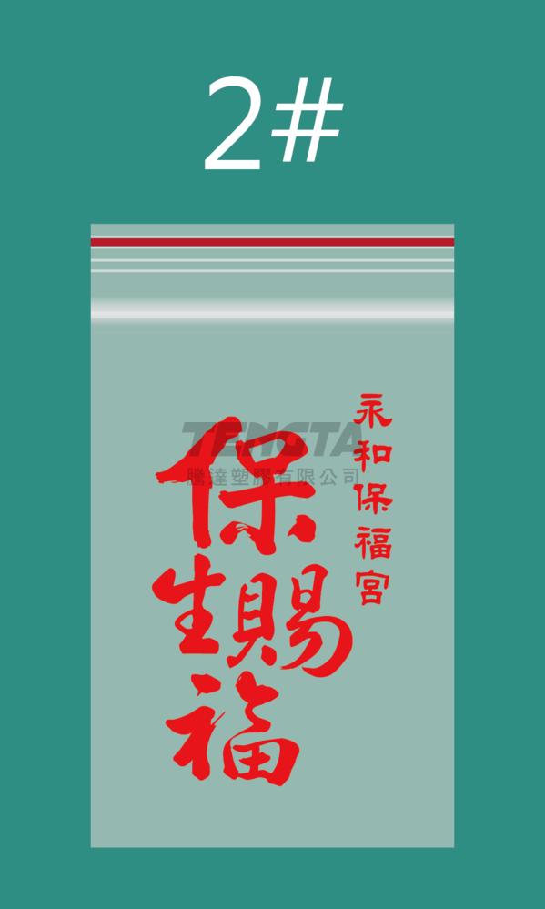 平安米-7