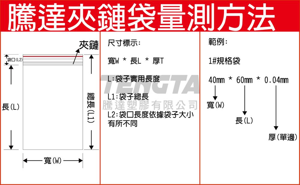 平安米-9