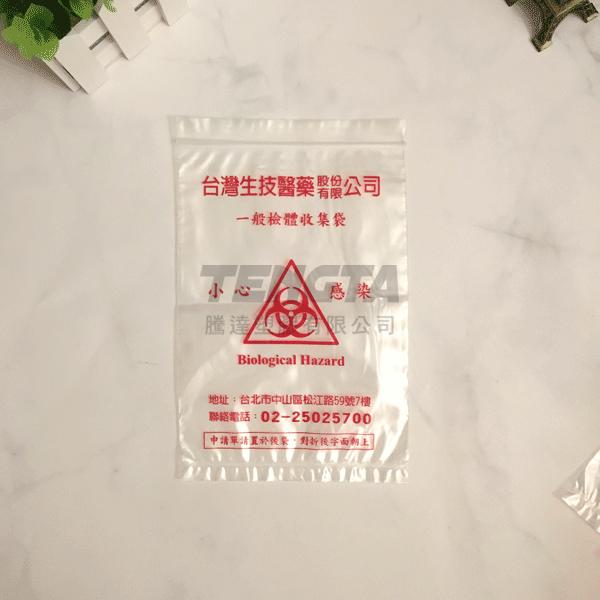 檢體袋-6