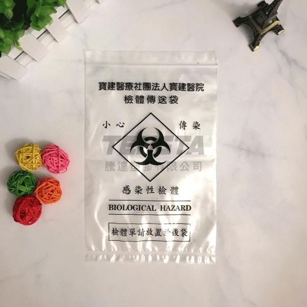 檢體袋-9