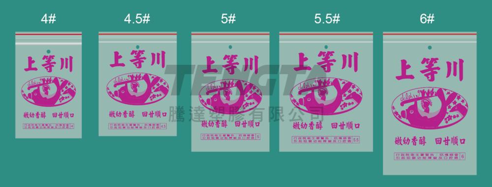 檳榔袋-3