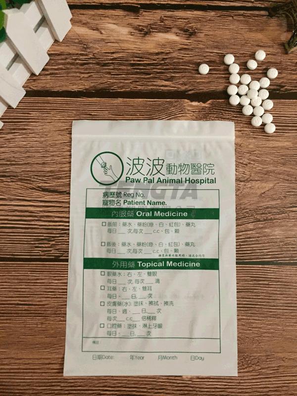 醫藥袋-4