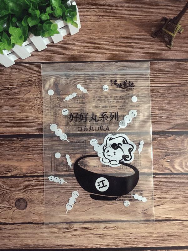 食品袋-5