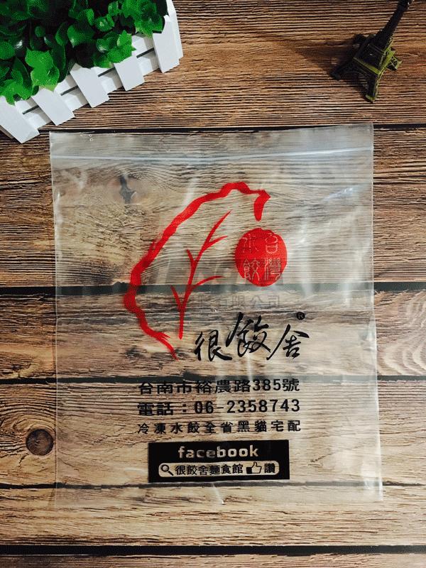 食品袋-6