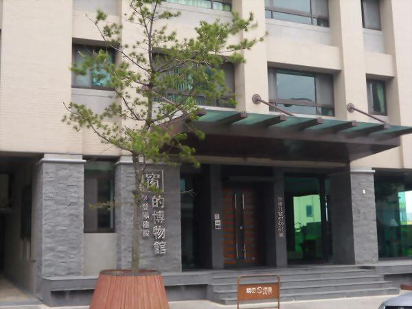 登陽窗的博物館
