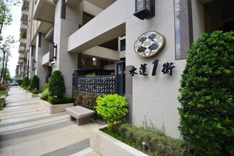 辰偉水蓮1街