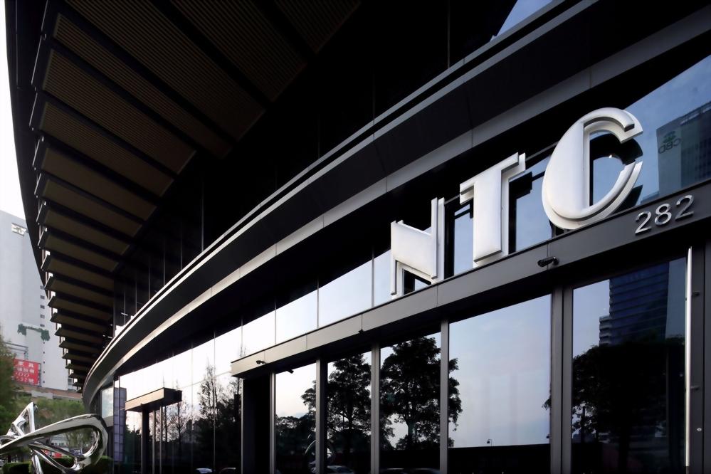 NTC國家商貿中心