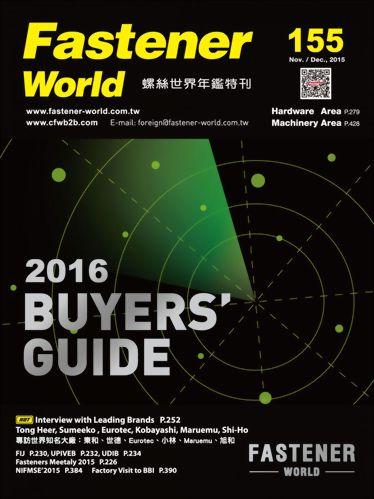 2015 Interview with Fastener World Magazine