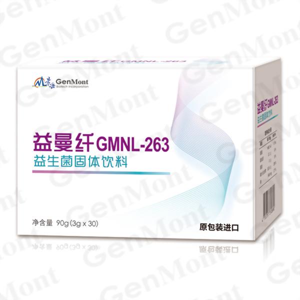 益曼纖GMNL-263益生菌固體飲料
