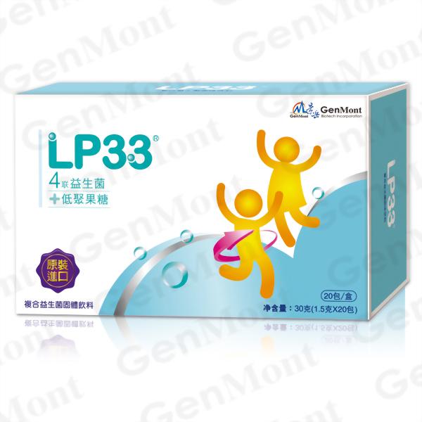 LP33複合益生菌固體飲料