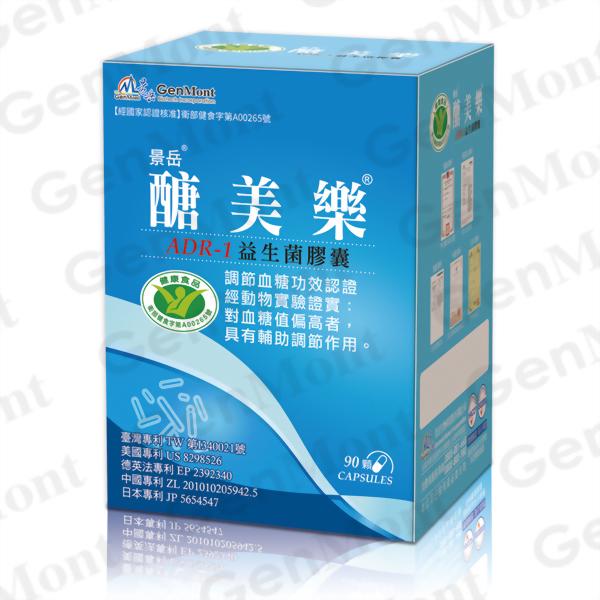 Tang-Mei-Le ADR-1 probiotic capsules