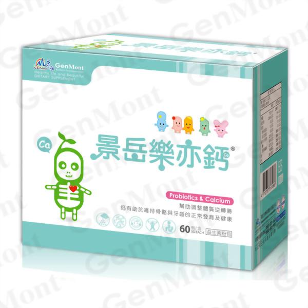 景岳樂亦鈣®益生菌粉包