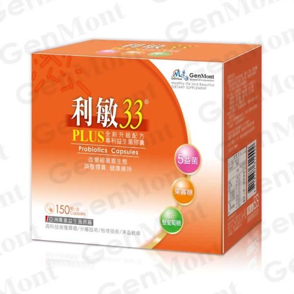 利敏33®益生菌膠囊