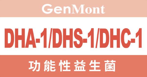 功能性益生菌DHA-1/DHC-1/DHS-1