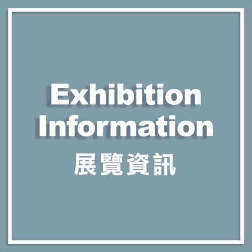 第九届中国国际健康产品展览会 & 2018亚洲天然及营养保健品展