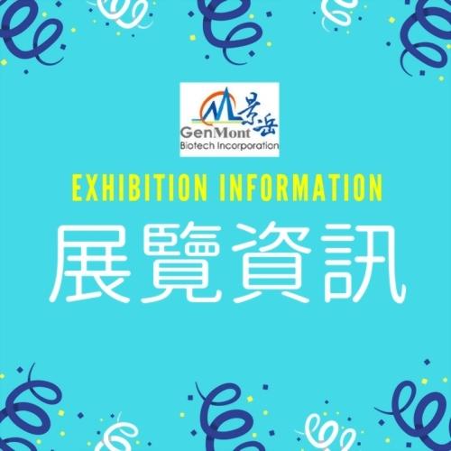 【2018展覽資訊】8/31-9/3台中嬰兒與孕媽咪用品展 歡迎蒞臨景岳攤位選購!