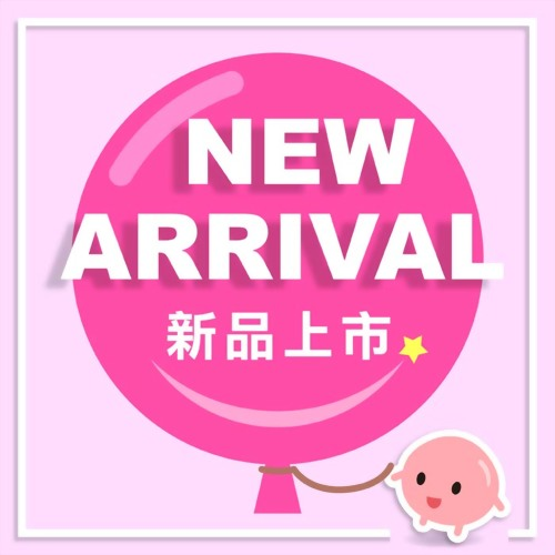 新品上市-【景岳歐斯媞益生菌粉包60包裝】