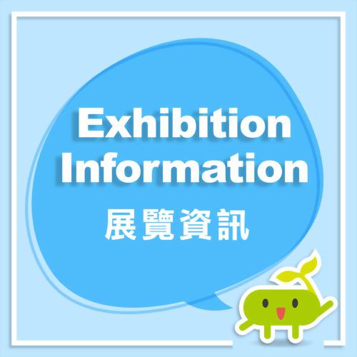 【2019展覽資訊】8/30-9/2台中嬰兒與孕媽咪用品展 限定優惠要買要快!