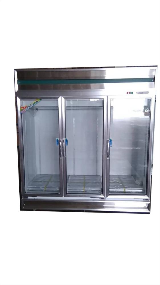 H三門冷藏展示櫃
